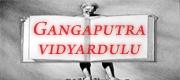 gangaputra-vidyardulu